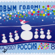 RUSSIA - 2007: devoted New Year 2008 — Stock Photo #60541199