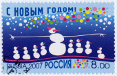 RUSSIA - 2007: devoted New Year 2008 — Stockfoto
