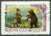 USSR - 1961: shows The Peasant and the Bear, series Fairy Tales — Stock Photo