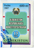 UZBEKISTAN - 2007: dedicated the 15th anniversary of the Uzbekistan Constitution — Stock fotografie