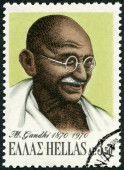 GREECE - 1970: shows portrait of Mohandas Karamchand Gandhi (1869-1948) — Stock Photo