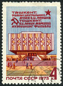 USSR - 1973: shows Lenin Central Museum, Tashkent branch — Stock Photo
