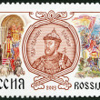 ������, ������: RUSSIA 2003: shows Ivan II Ivanovich the Fair 1326 1359 series History of the Russia