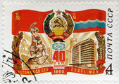 USSR - 1980: shows Russian flag and arms, Estonian flag, monument, building, devoted Estonian SSR, 40th anniversary — Stock Photo
