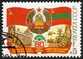 USSR - 1984: shows Russian flag and arms, Moldavian flag, devoted Moldavian SSR, 60th anniversary — Stock Photo