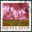 "USSR - 1965: shows ""Victory celebration on Red Square"" by K. Yuan, devoted 20th Anniversary of the end of World War II — Stock Photo #67078035"
