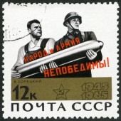 "USSR - 1965: shows ""Invincible Nation and Army"" (worker and soldier holding shell) by V. Koretsky, devoted 20th Anniversary of the end of World War II — Stock Photo"