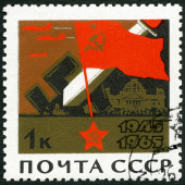 USSR - 1965: shows Soviet Flag, Broken Swastikas, Fighting in Berlin, devoted 20th Anniversary of the end of World War II — Stock Photo