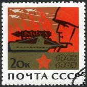 Sovjet-Unie - 1965: shows soldaat en symbolen van oorlog, gewijd 20ste verjaardag van het einde van de Tweede Wereldoorlog — Stockfoto