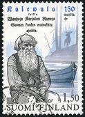 FINLAND - 1985: shows Pedri Semeikka, devoted 150th anniversary of Kalevala — Stock Photo