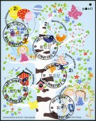 FINLAND - 2011: shows Finnish spring and summer, designed by Paivi Unenge — Stock Photo