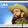 CUBA - 1979: shows Disappearance of Camilo Cienfuegos, the 20th  anniversary of the Cuban revolution Victory — Stock Photo #69608303