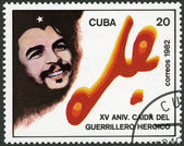 CUBA - 1982: shows commander Ernesto Guevara de la Serna (Che Guevara), the 15th anniversary death of Che Guevara — Stock Photo