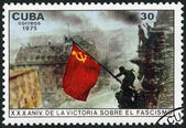 CUBA - 1975: shows Raising red flag over Reichstag, Berlin, 30th anniversary of the the Victory Over Fascism — Stock Photo