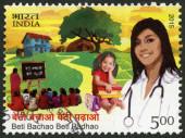INDIA - 2015: dedicate programme Beti Bachao Beti Radhao, educate girl child — Stock Photo