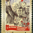 RUSSIA - 2000: shows poster V.V.Surianinov, Congratulations! It is a great day!, 1944, series 55th anniversary of Victory in Great Patriotic War of 1941-1945 — Stock Photo #70397803