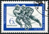 USSR - 1970: shows Ice Hockey players, series dedicated 37rd Ice Hockey World Championship IIHF in Sweden — Stock Photo