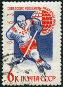 USSR - 1963: shows Ice Hockey player, Soviet victory in the European and World Ice Hockey Championships — Stockfoto