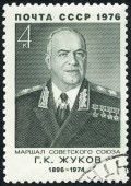 USSR - 1976: shows marshal Georgy Konstantinovich Zhukov (1896-1974) — Stockfoto