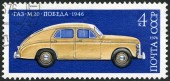 USSR - 1976: shows  GAZ-M20 Pobeda (Victory), made in 1946, development of Russian automotive industry — 图库照片