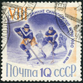 USSR - 1960: shows Ice Hockey players, series dedicated VIII Olympic Winter Games in Squaw Valley, California, USA, 1960, Olympic winter Sports — Stock Photo