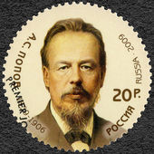 RUSSIA - 2009: dedicated the 150th anniversary of the birth of Alexander Stepanovich Popov (1859-1906), physicist, electrical engineer and inventor of radio — Stock Photo