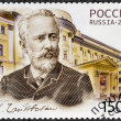 Постер, плакат: RUSSIA 2015: shows Pyotr Ilyich Tchaikovsky 1840 1893 pianist and violinist