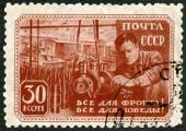 USSR - 1941: shows War Worker, Artillery Day — Stock Photo
