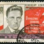 USSR - 1955: shows Vladimir V. Mayakovsky (1893-1930), Russian poet, 25th death anniversary — Stock Photo #77398040