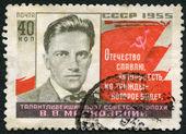 Sscb - 1955: gösterir Vladimir V. Mayakovsky (1893-1930), Rus şair, 25 ölüm yıldönümü — Stok fotoğraf
