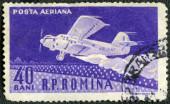ROMANIA - 1960: shows Amphibian ambulance plane, series 50th anniv. of the first Romanian airplane flight by Aurel Vlaicu — Stock Photo