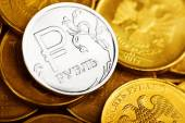Russian ruble coins — Stockfoto