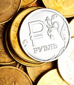 New russian ruble — Stock Photo