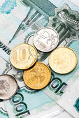 Russian ruble coins — Stock Photo