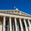 Austrian Parliament in Vienna — Stock Photo #57363119