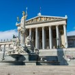 Austrian Parliament in Vienna — Stock Photo #57363125
