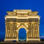 Постер, плакат: Triumph Arch in Azerbaijan