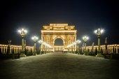 Triumph Arch in Azerbaijan — Stock Photo