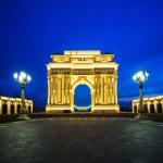 Постер, плакат: Triumph Arch in Azerbaijan Ganja