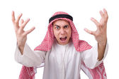 Young arab man — Stock Photo