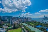 Pohled z hong Kongu — Stock fotografie