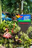 Entrance to Jurong Bird Park — Stock Photo