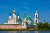 Monastery of St. Jacob Saviour — Stock Photo