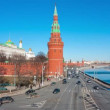 Moscow. Kremlin Embankment, timelapse — Stock Video #69650031