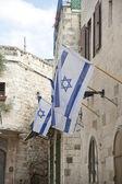 Israeli flags in the Jewish Quarter — Stock Photo