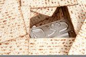Matza bread for celebration — Stock Photo