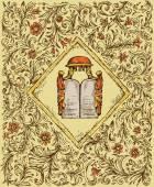 Hand drawing jewish ornament — Stock Vector
