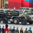MOSCOW - 6 May 2010: Smerch RSZO - heavy multiple rockets launch — Stock Photo #59767039