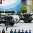 MOSCOW - 6 May 2010: S-400 Triumf. Dress rehearsal of Military P — Stock Photo #59767043
