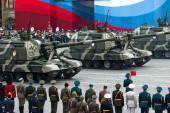 MOSCOW - 6 May 2010: Self-propelled Howitzer MSTA. Dress rehears — Stock Photo
